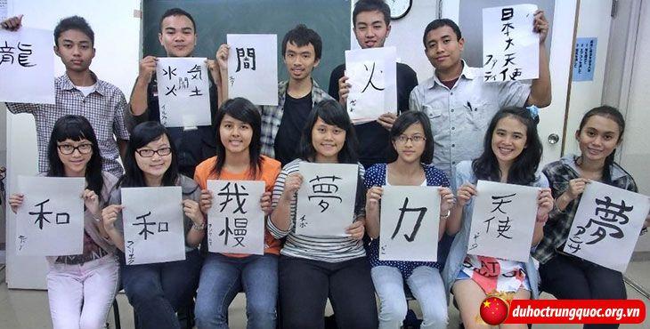 Lợi ích của việc học tiếng Trung Quốc